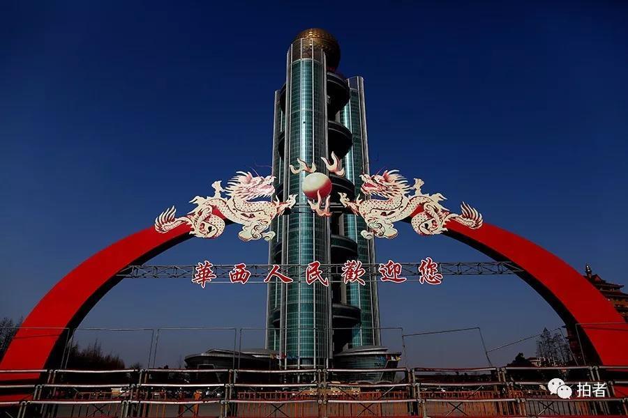 北京快3一定牛