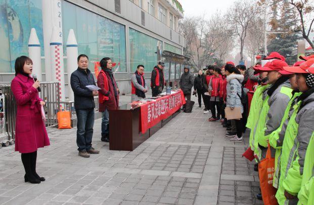 安年 最中国 文明出行,共约幸福新城西安年