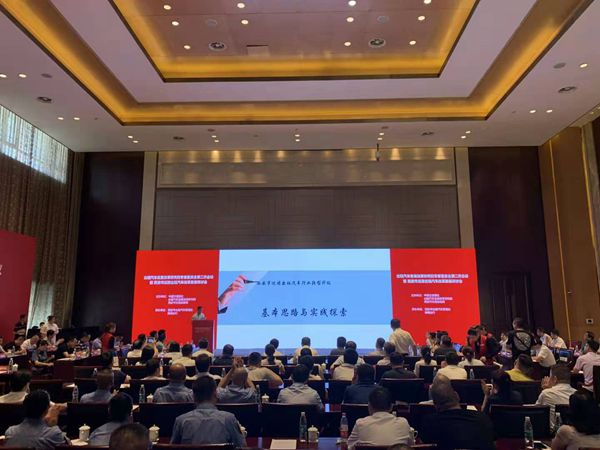 西安市巡游出租汽车改革发展研讨会举行