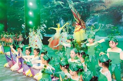 儿童剧《神奇的衣裳》开演 宣传垃圾分类 传播环保理念